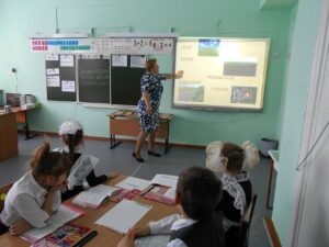 урок чтения 2 класс