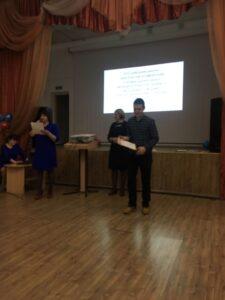 Андрей Бем победитель районной НПК