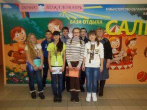 Команда нашей школы в лагере Салют интенсивная школа Моё Красноярье