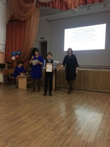 Шамрай Александр победитель районной НПК