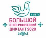 БЭД_logo_2020_logo_vertik_v